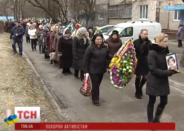 Под Киевом похоронили погибшую на Майдане