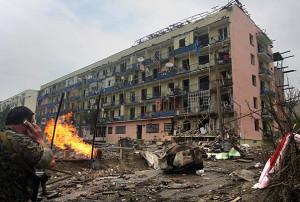 Война в Грузии 2008