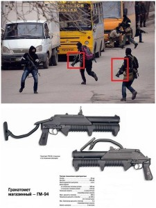 вооруженные на улицах Крыма