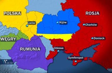 отнять и поделить Украину
