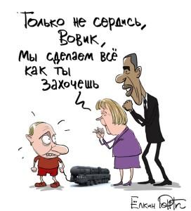 что с Путиным