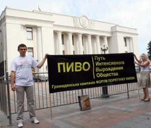 kiev-2009-07-07-24085