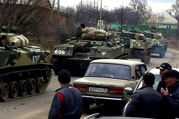 войска у границ Украины