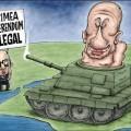 война агрессия путин