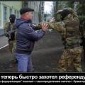хунта терроризм