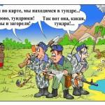 солдаты война