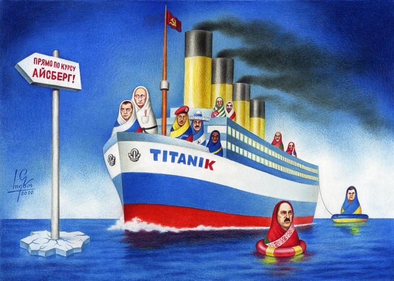 Титанник России