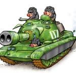 путинские войска