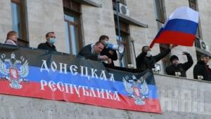 русские хулиганы