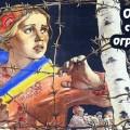 российская агрессия российская агрессия Украина