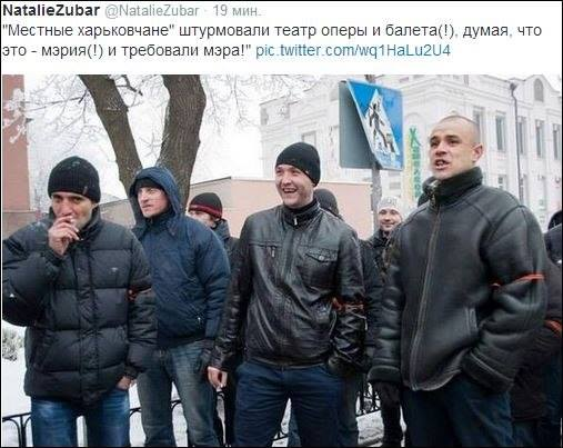 хулиганы Харьков