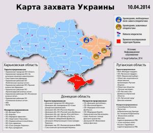 Карта захвата Украины со стороны РФ