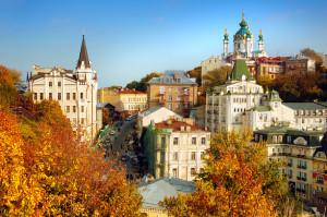Украина город сад