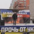 прочь от Украины