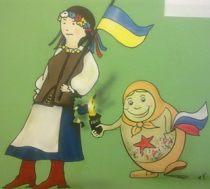 российская агрессия
