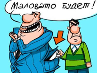Сегодня в 15.00 состоится суд по делу Мосийчука, - нардеп Линько - Цензор.НЕТ 1573