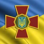 Укримна флаг
