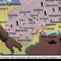 карта боев, Мзварино, растрел солдат