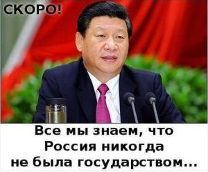 война китай