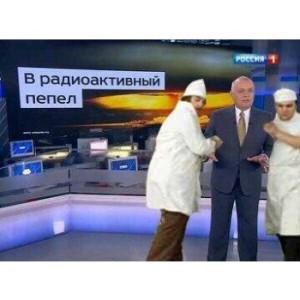 телевидение война
