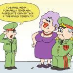 война военные