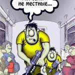 сепаратиств