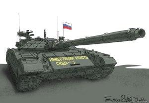 война путин