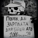 Порошенко обещания 1110 грн солдатам