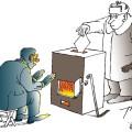 газ энергоносители