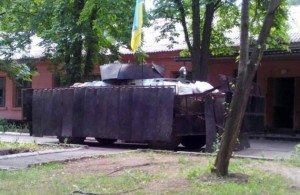 военная техника Украины