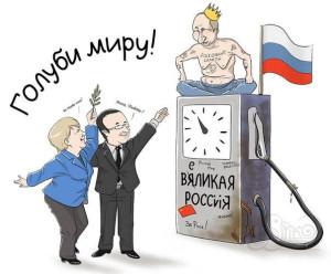путин меркель война