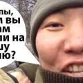 россия на украине
