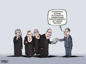 закон суд