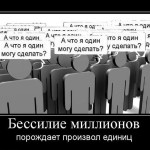 толпа