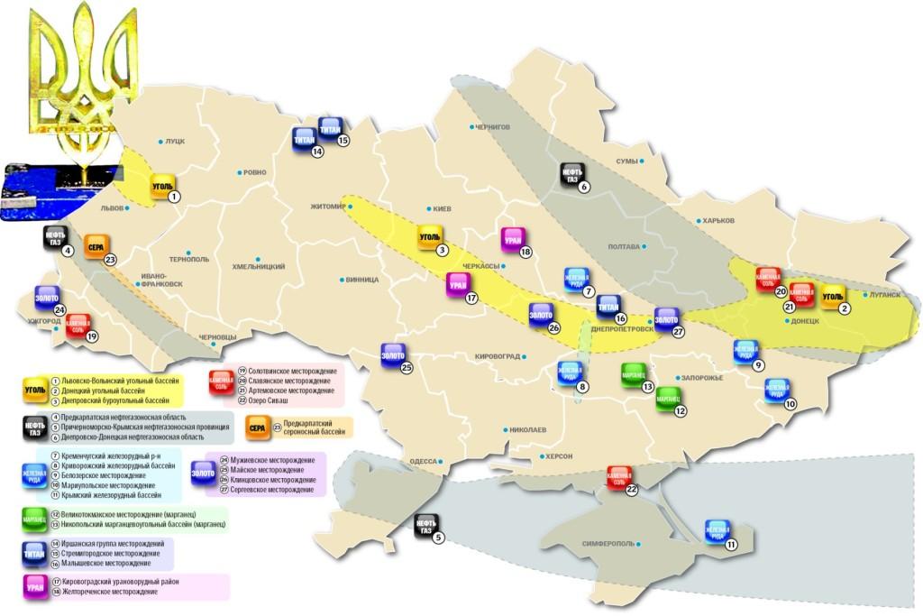 Промішленность Украині