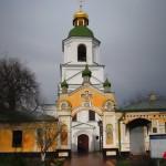 Храм Воскресения Христового, ул. Лаврская, 17