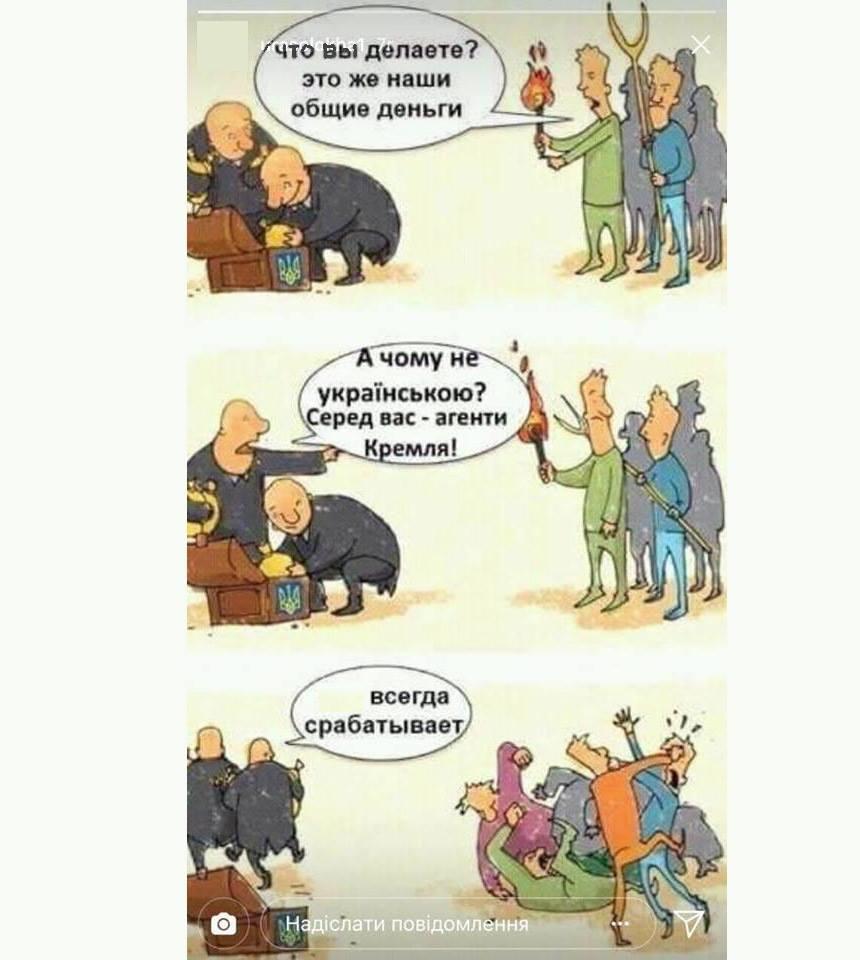 воры нацбогатств