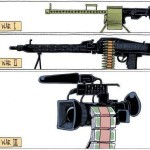 оружие теле пропаганды