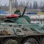 русские агрессоры