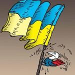 агрессия российский терроризм