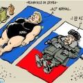Крым забрали