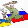российские провокации