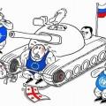 танк путин