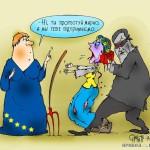 Евросоюз - протестуйте мирно