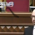 Арсений Петрович Яценюк