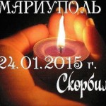 Mariupol война