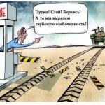 война, россия, агрессия