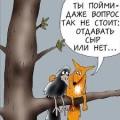 выборы лиса ворона