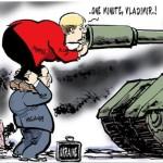 россия война