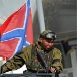 Россия напала на Украину